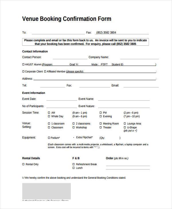 venue booking form1