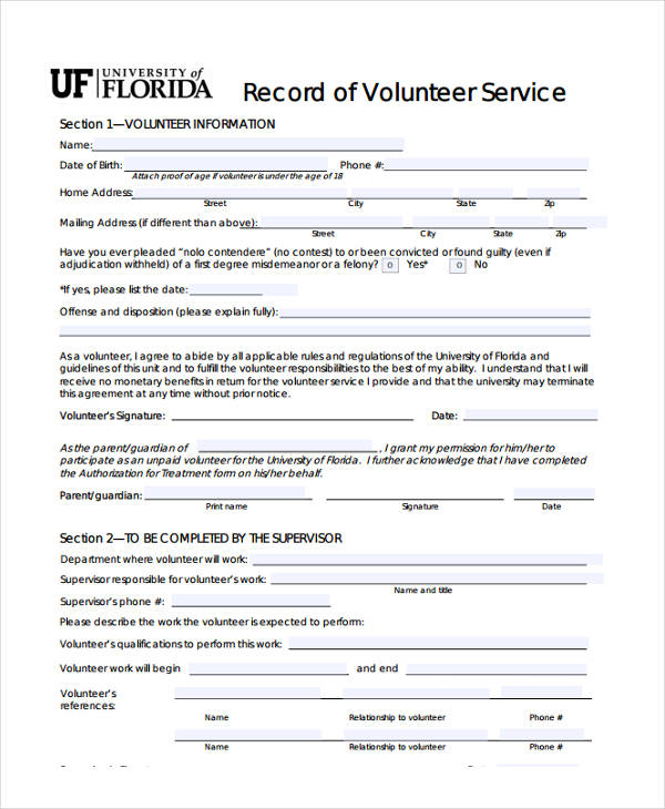 volunteer record service