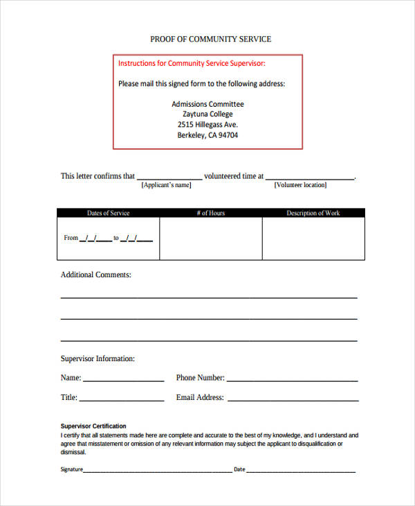 proof of community service form