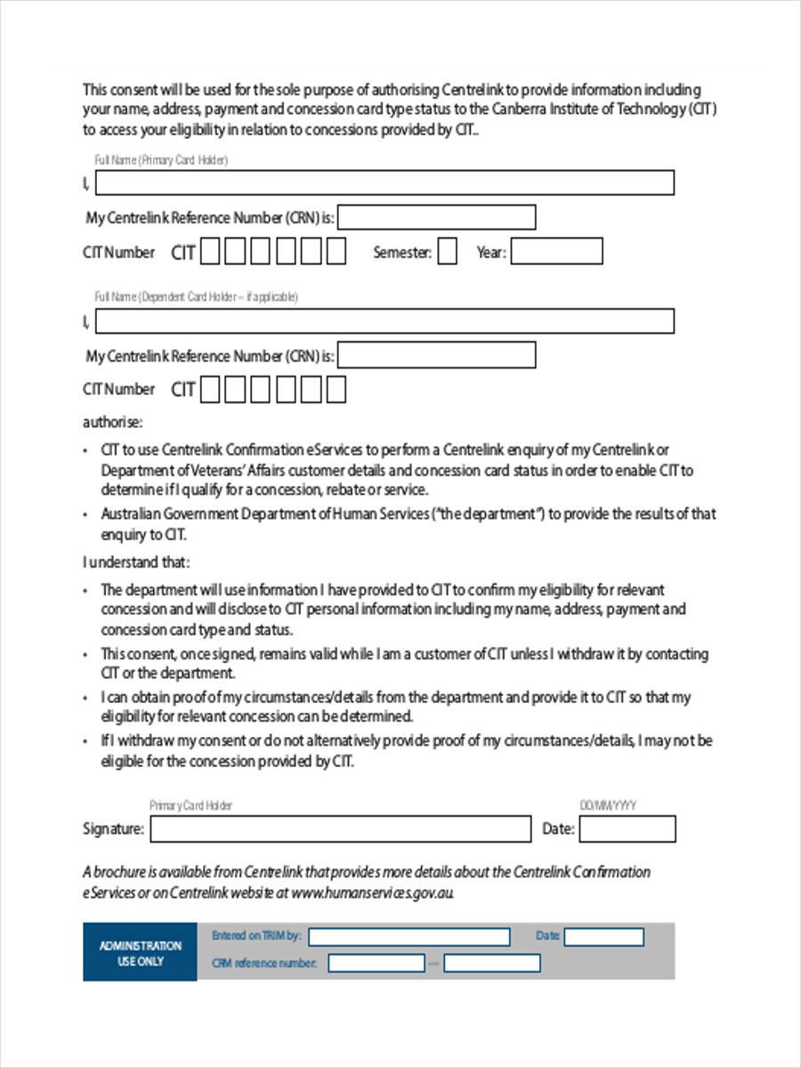 Passport Consent Form Samples