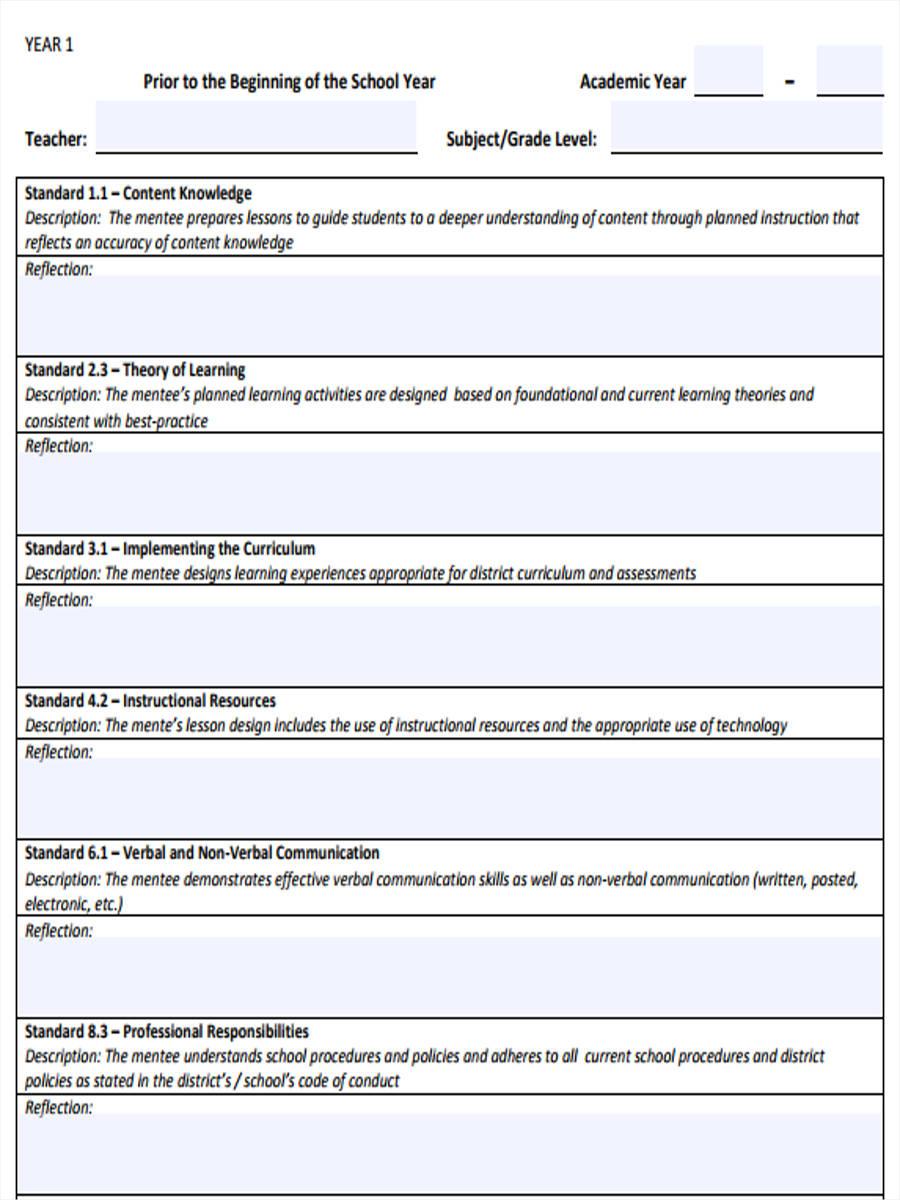 elementary education feedback form1