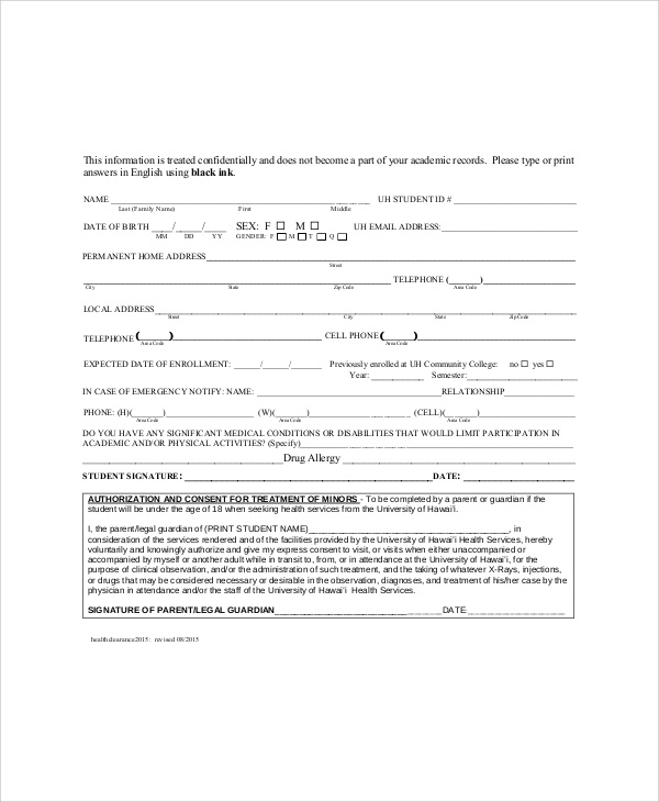 employee health clearance form