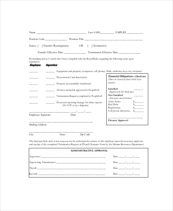 employee termination request clearance form