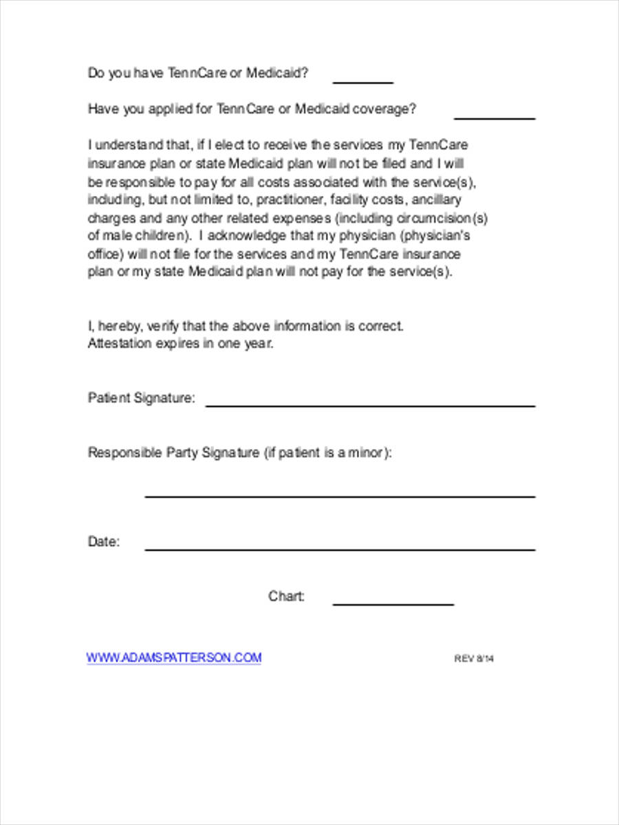 financial waiver in pdf