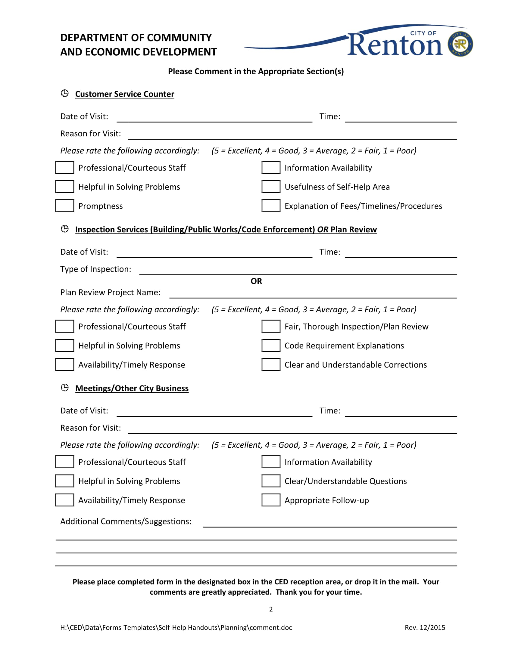 government services comment card