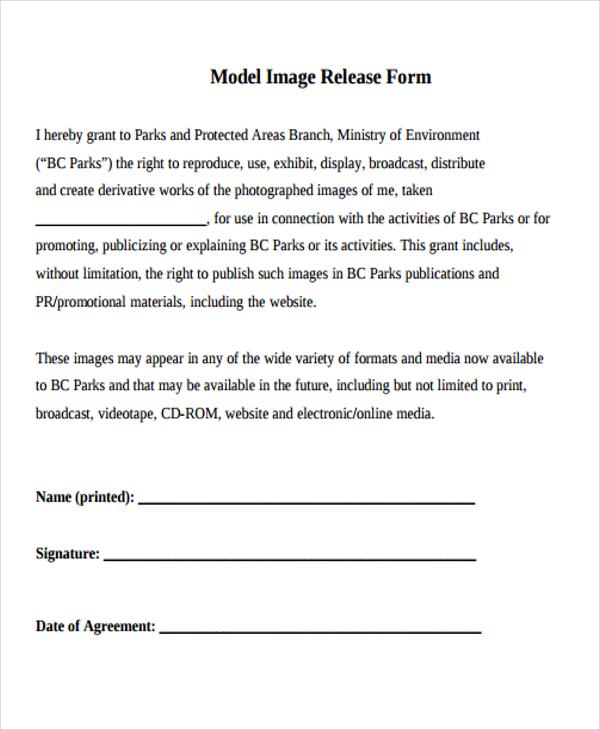 image model form