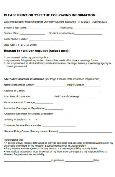 insurance waiver request form
