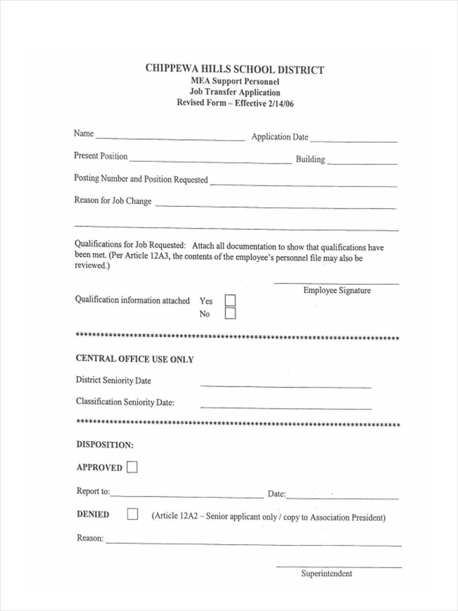 job transfer application