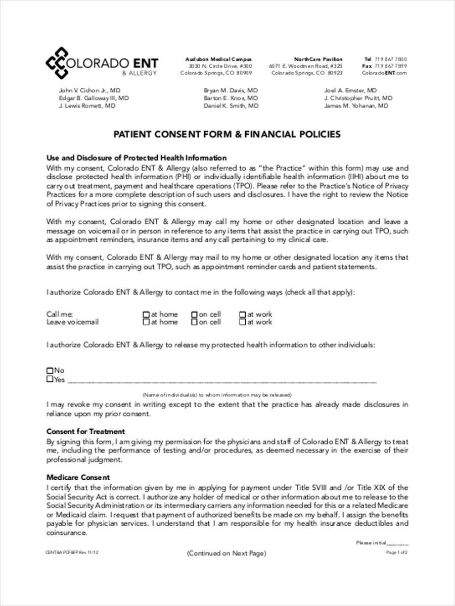 patient financial consent form