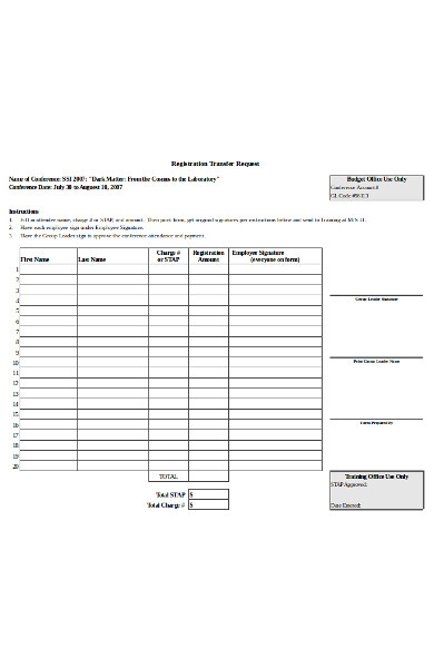 simple registration transfer request form