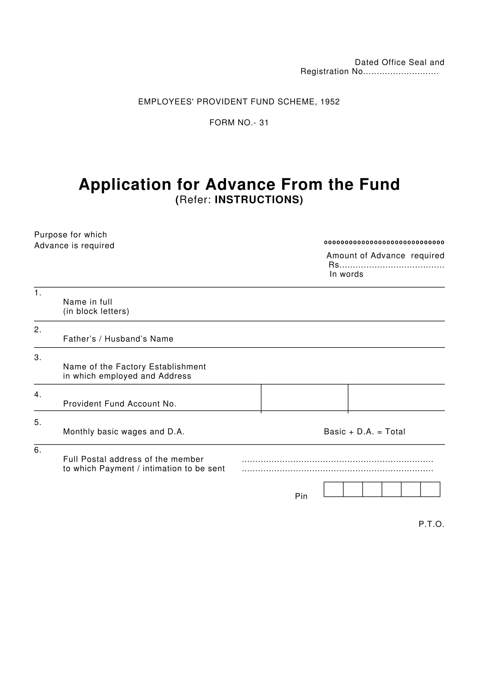 application for advance for fund 1