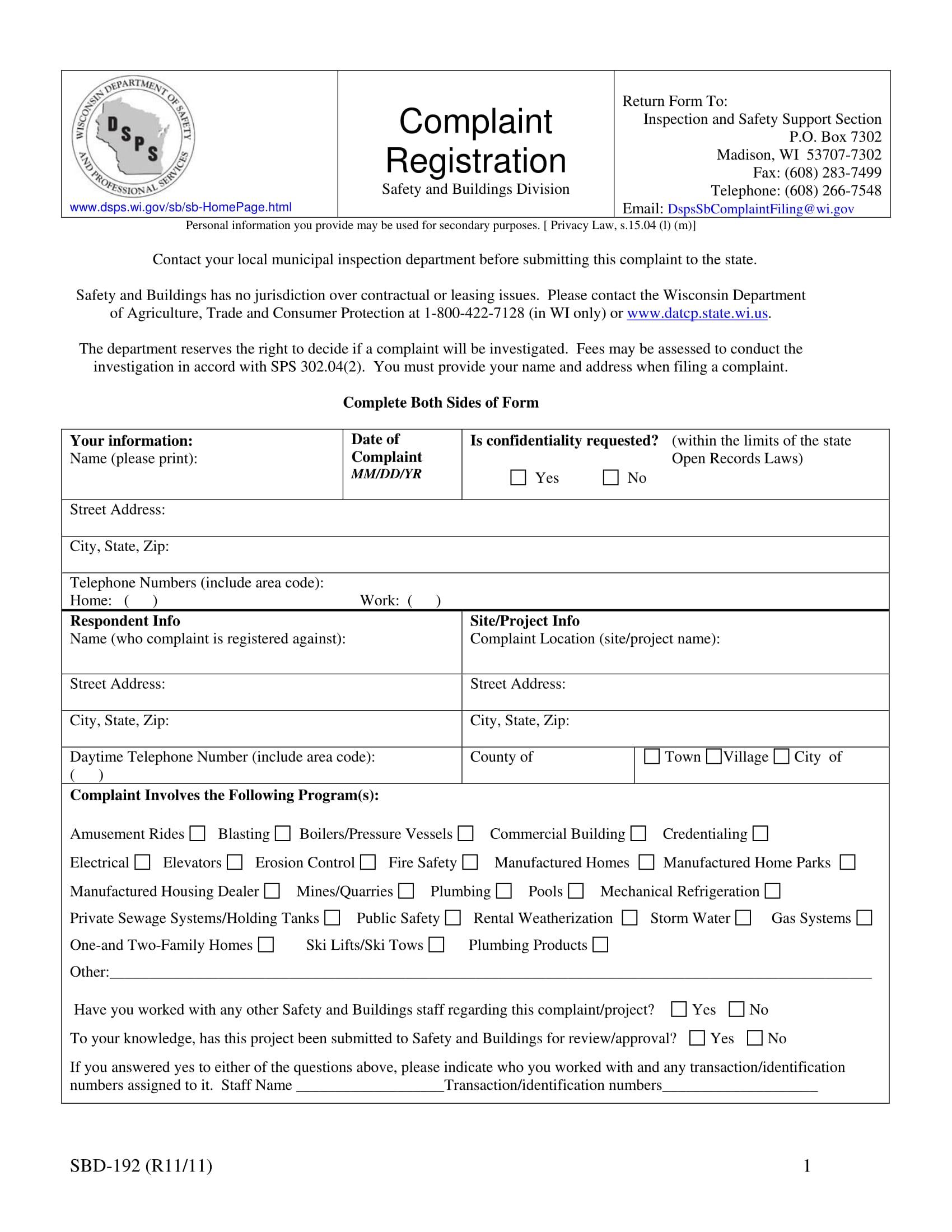complaint register form sample 1