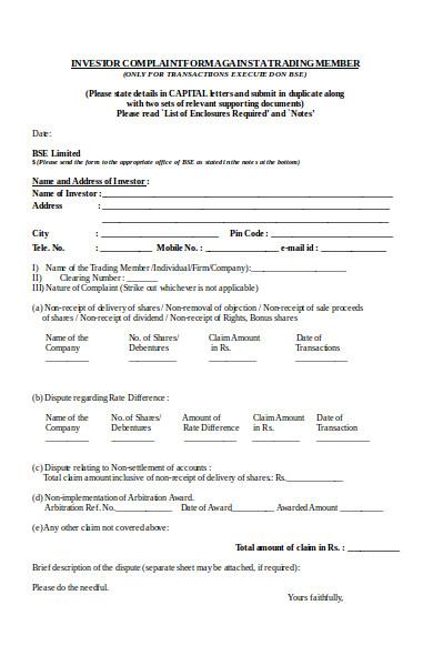sample investor complaint form