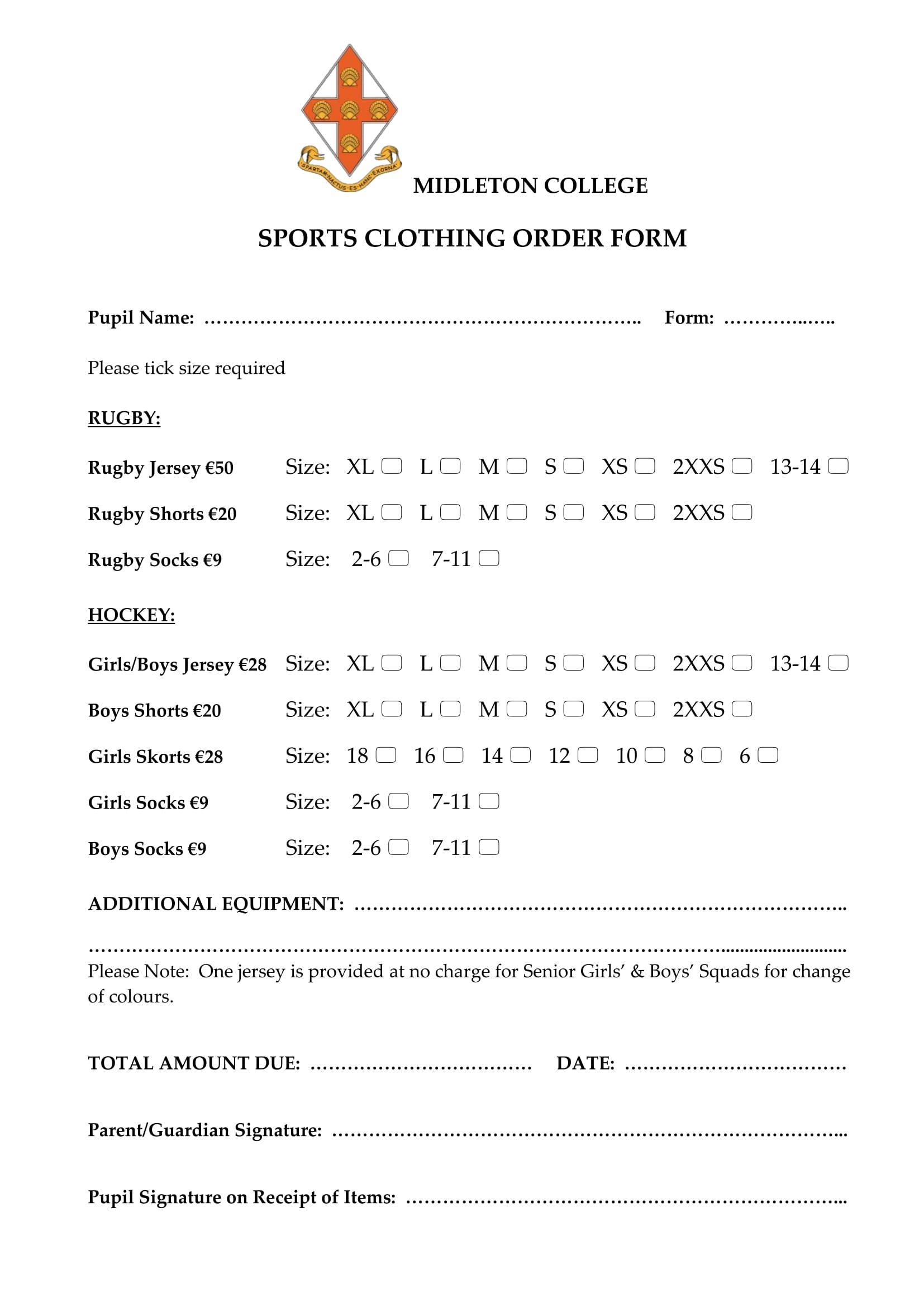 sports clothing order form