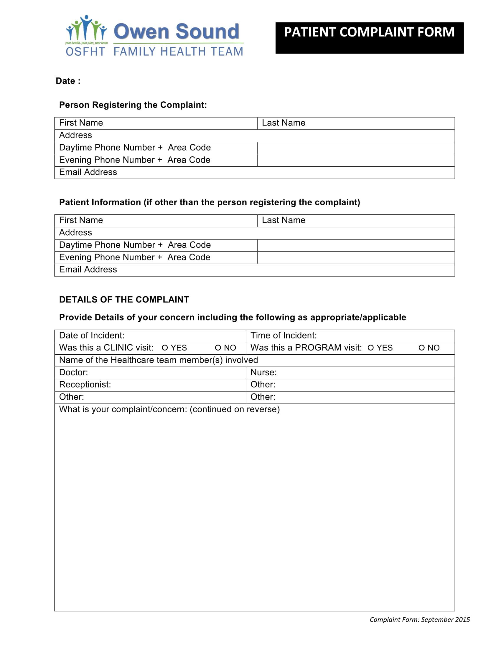 standard patient complaint form 1