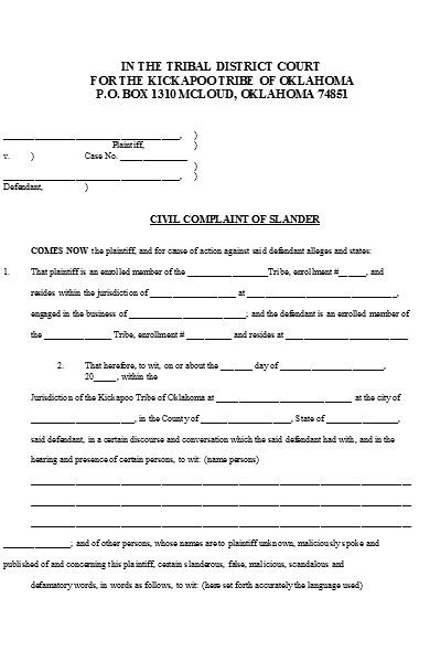 basic civil complaint form