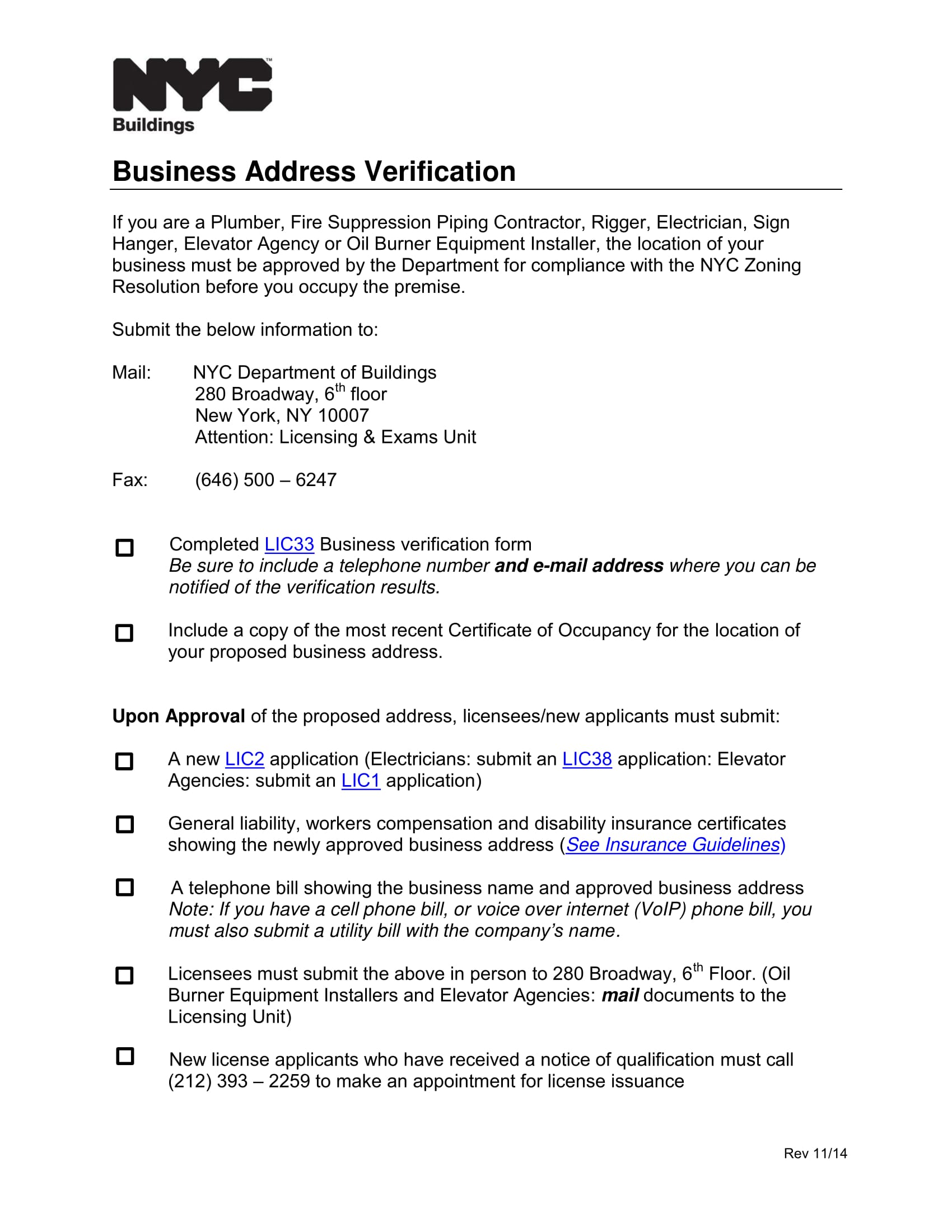 business address verification form 1