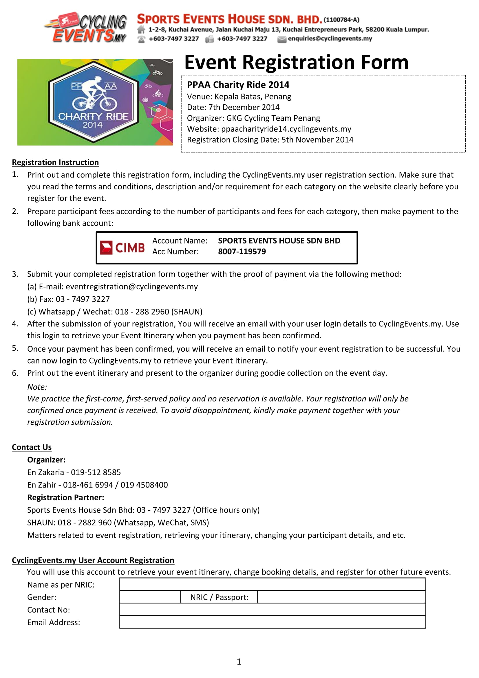 charity event registration form 1