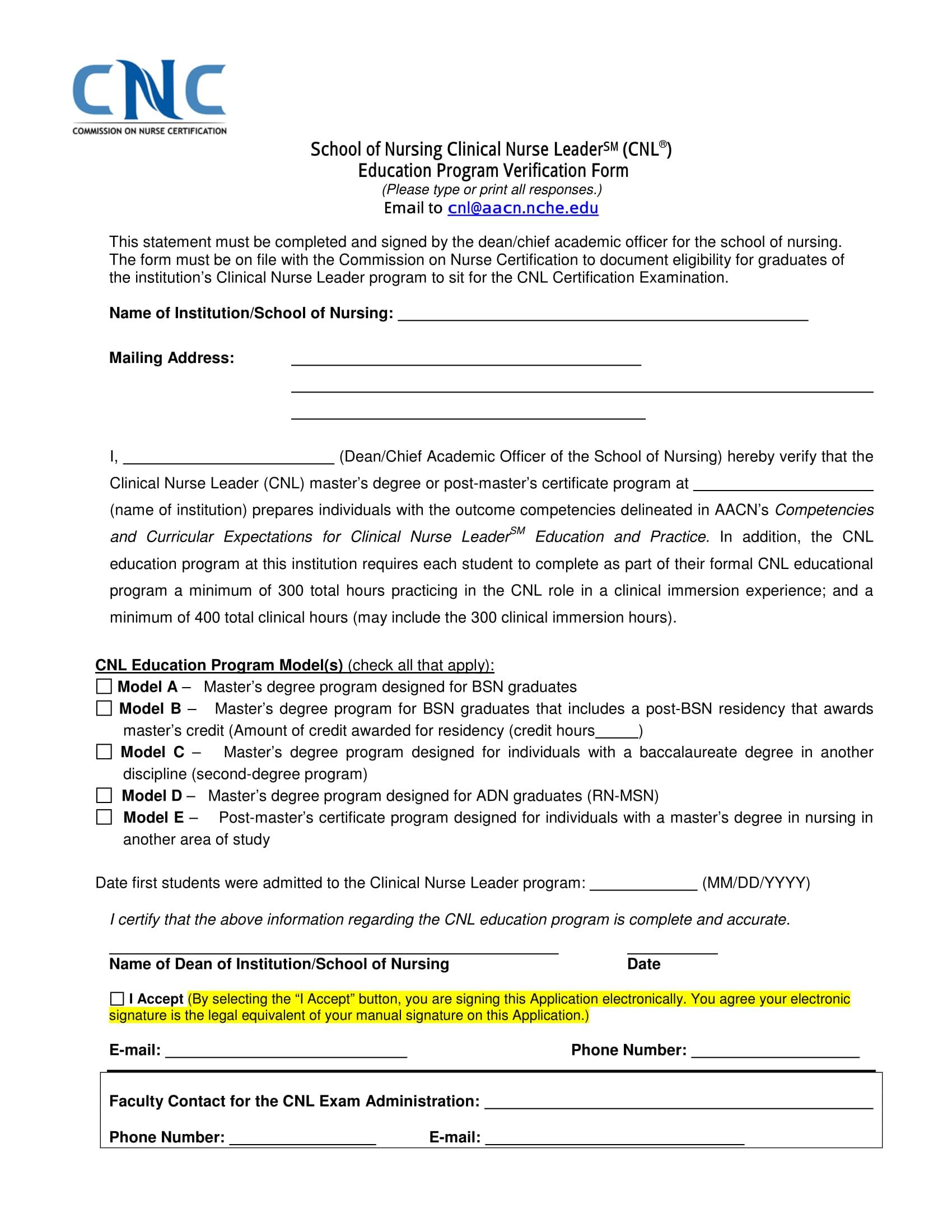 education program verification form 1