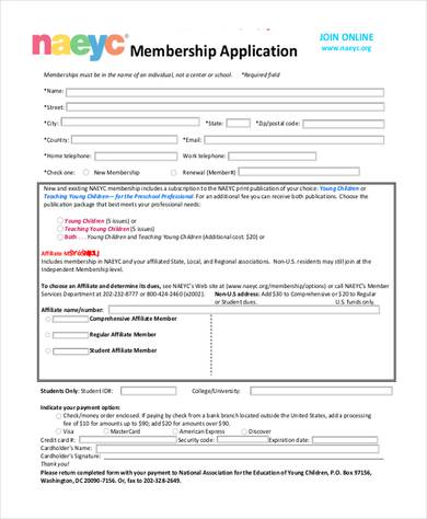 education membership application form 390