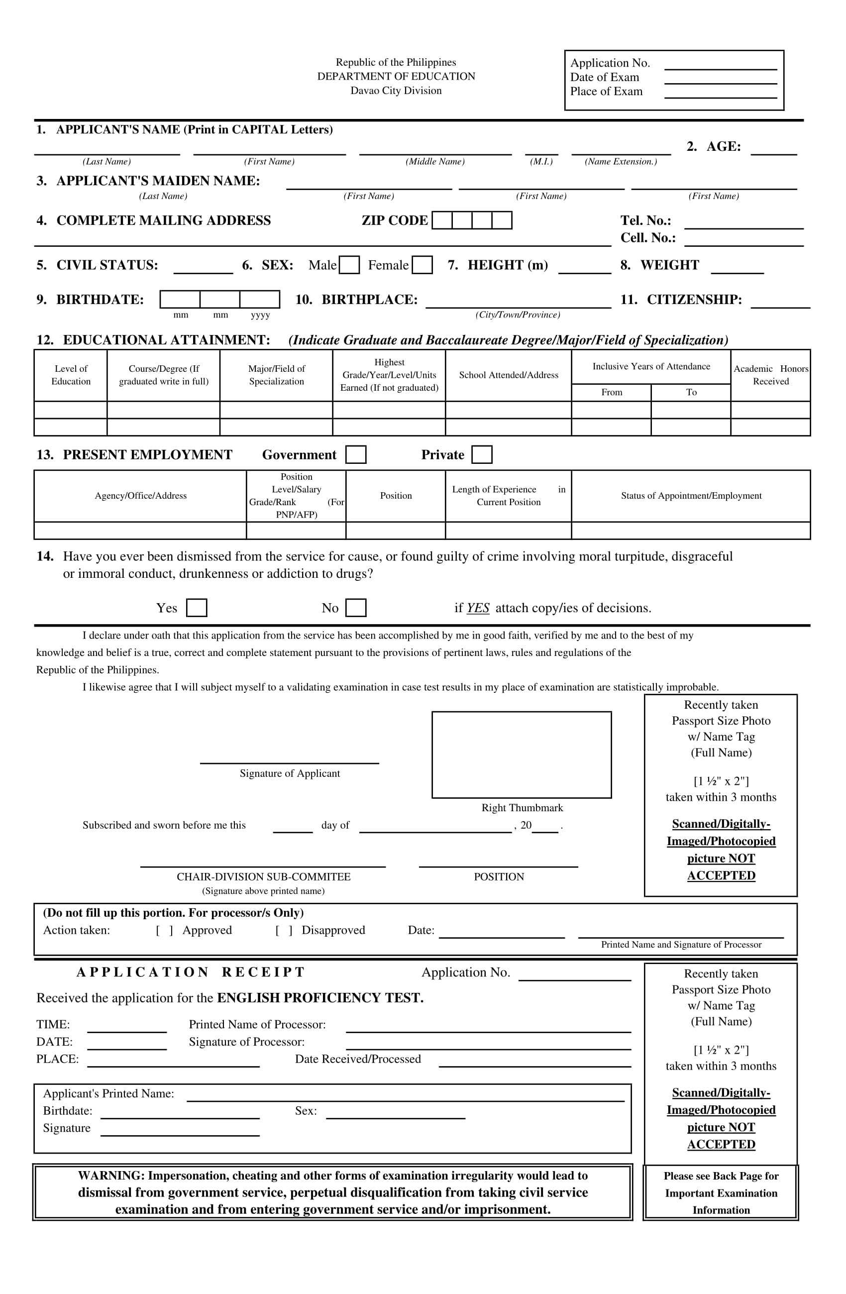 english proficiency test application form 1
