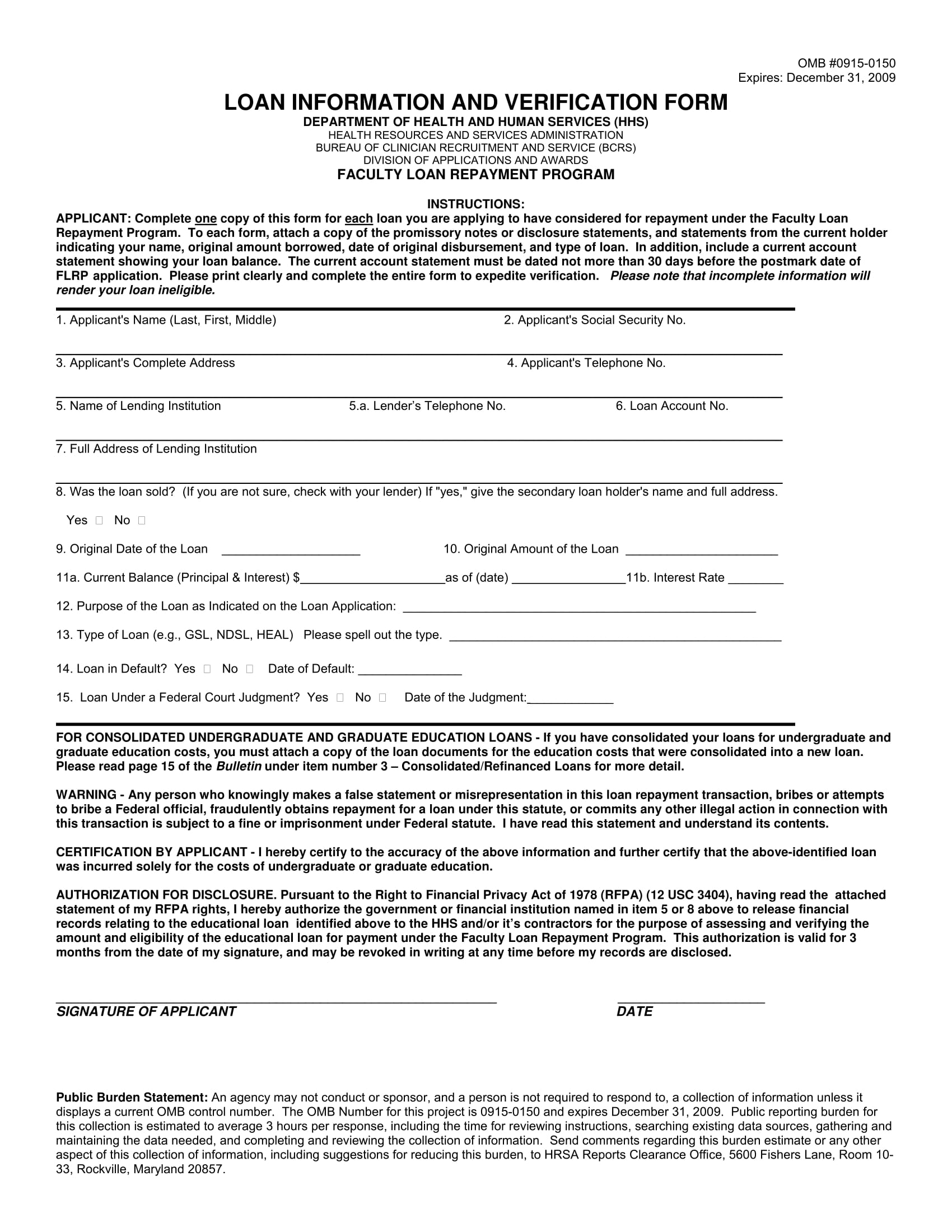 faculty loan information and verification form 1