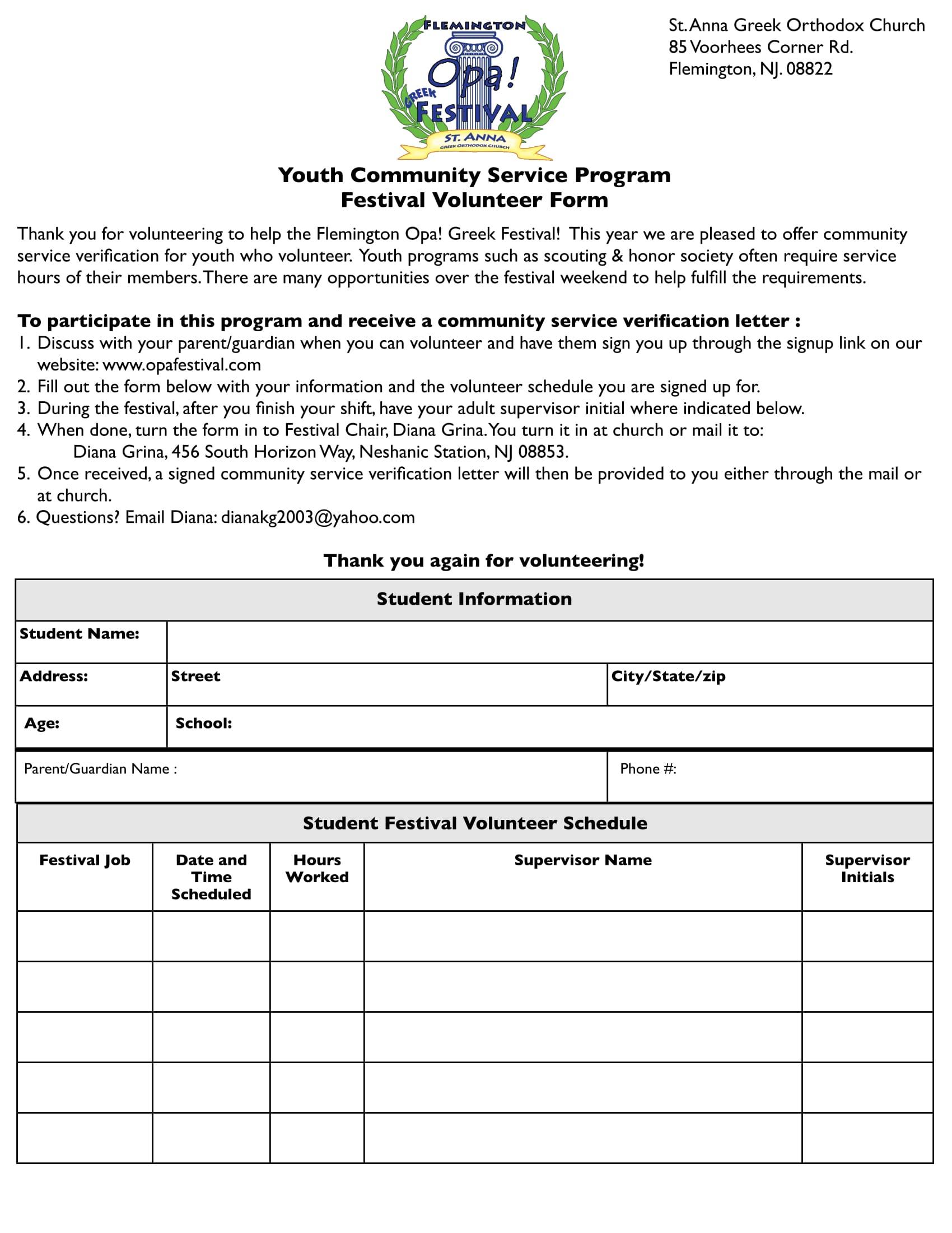 festival volunteer verification form 1