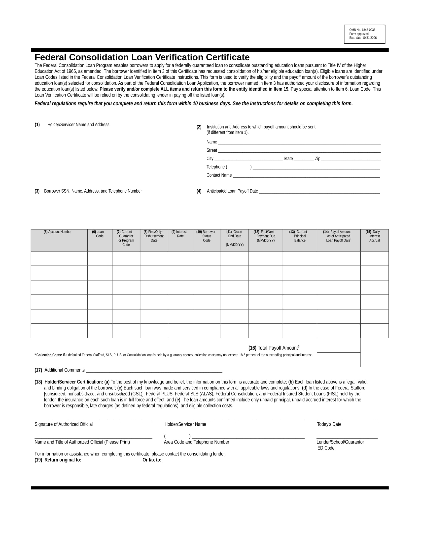 loan verification certificate form 1