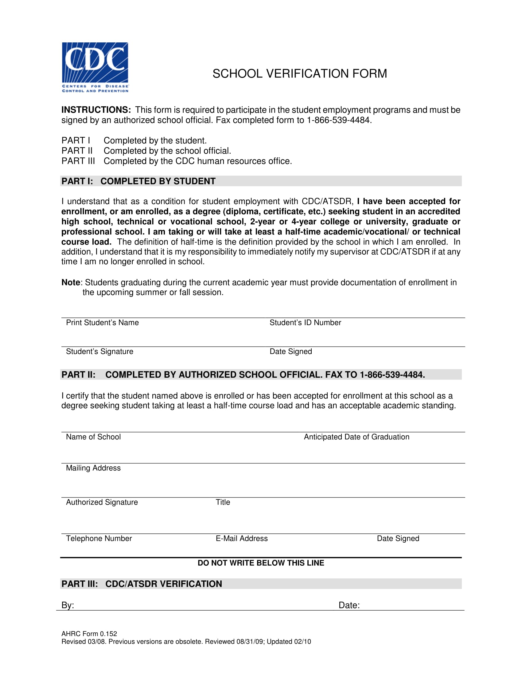 school verification form 1