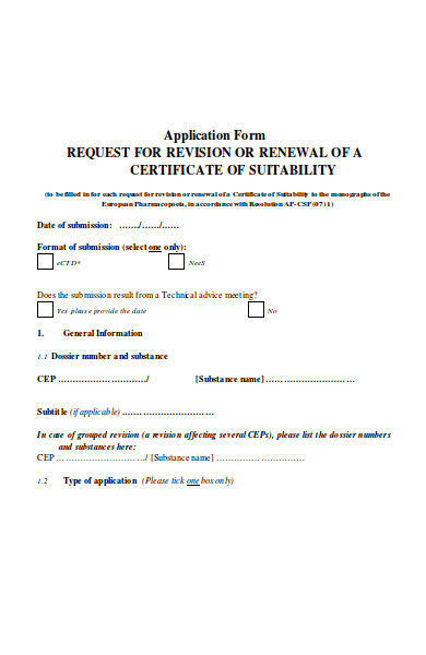 simple application form
