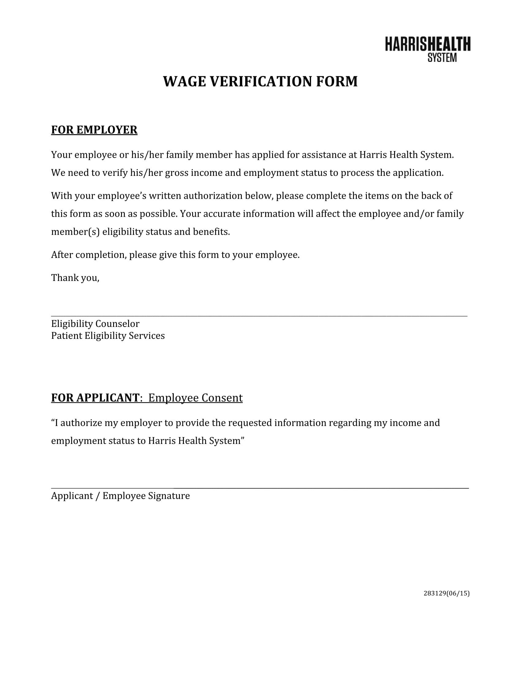 Blank Employment Verification Form Student Worker Sample Resume