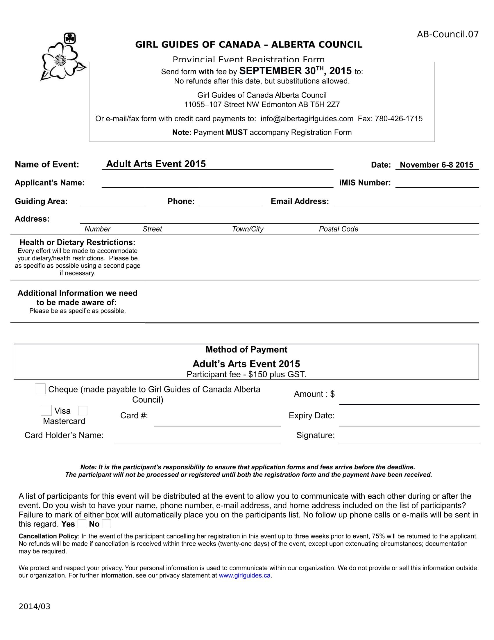 adult arts event registration form