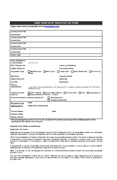 basic registration request form