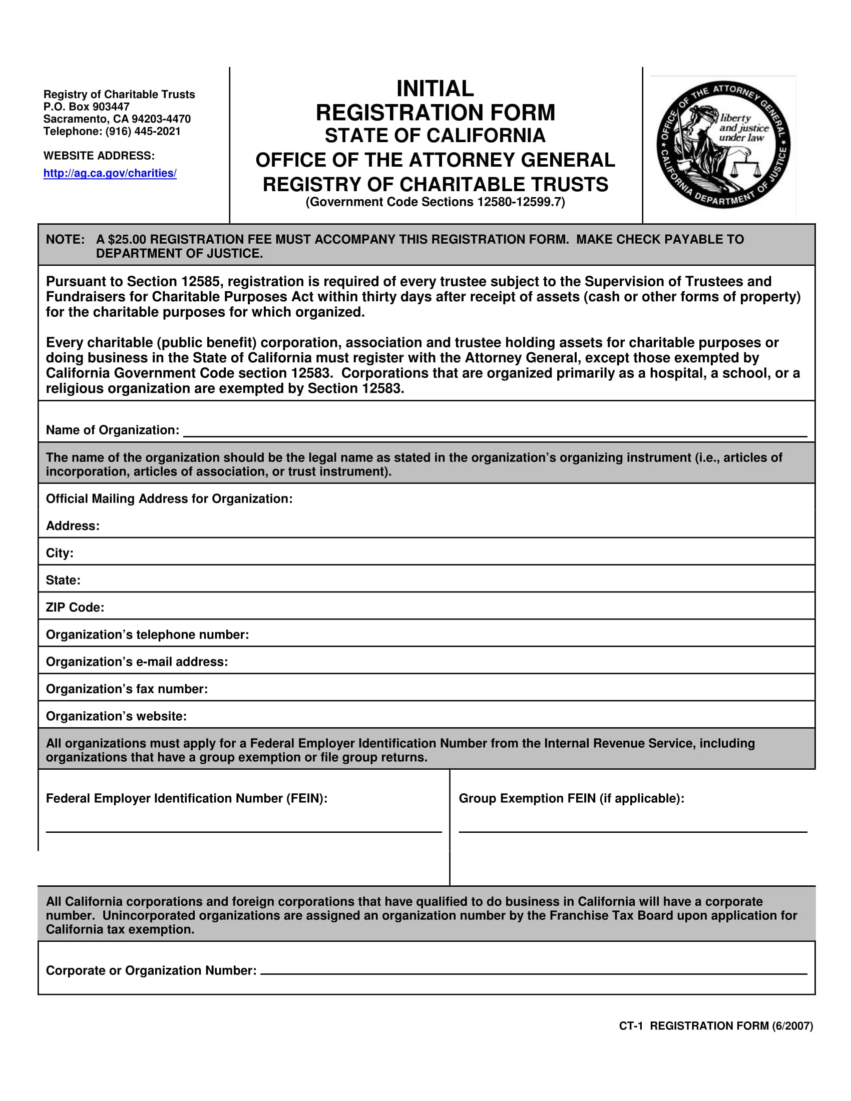 blank initial registration form 1
