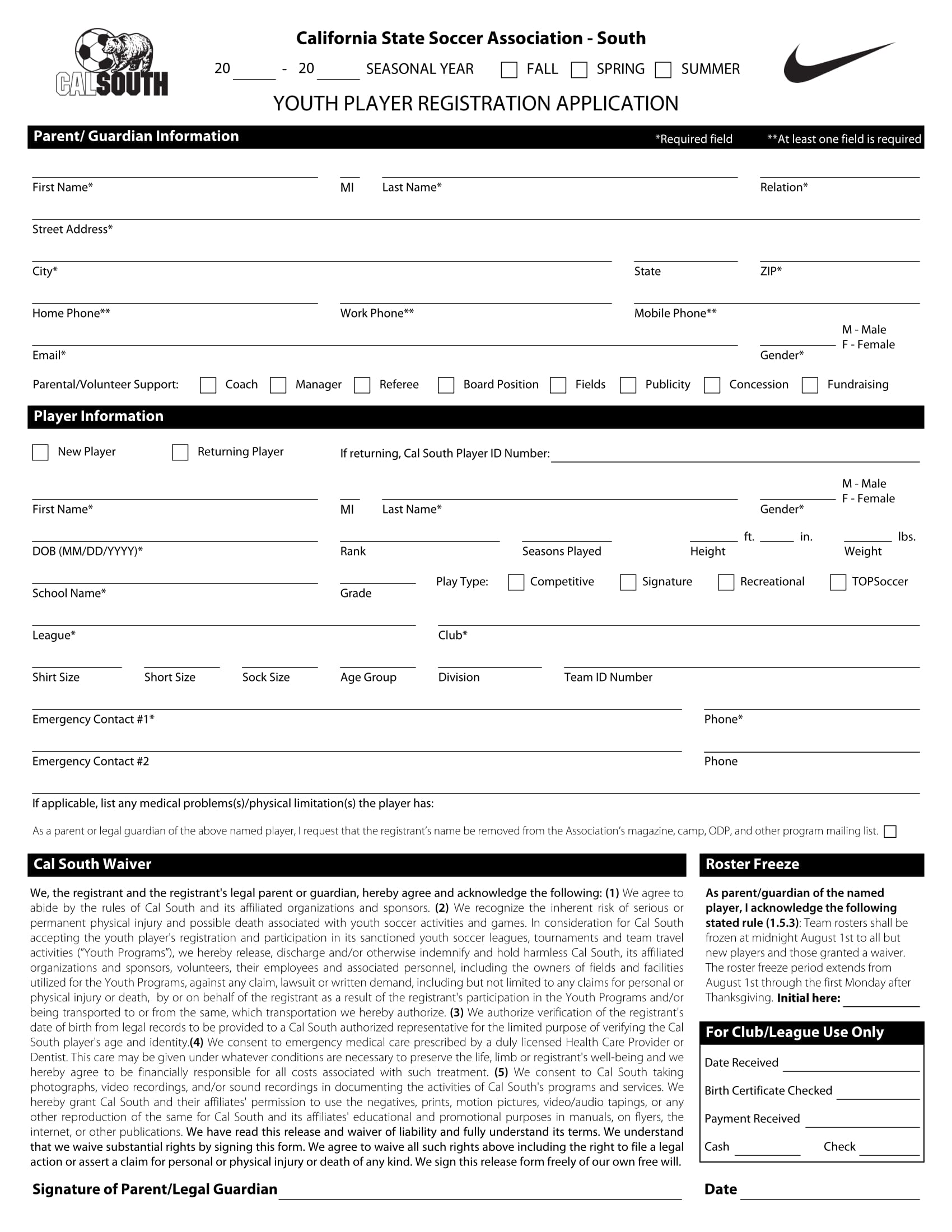 blank player registration form 1