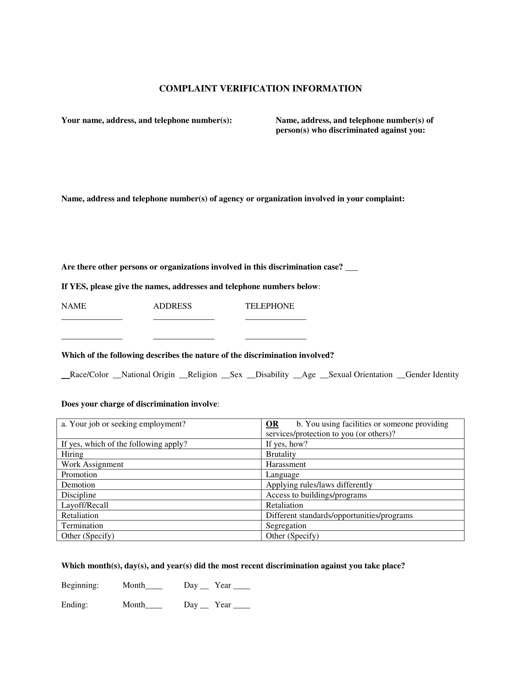complaint verification information form 1