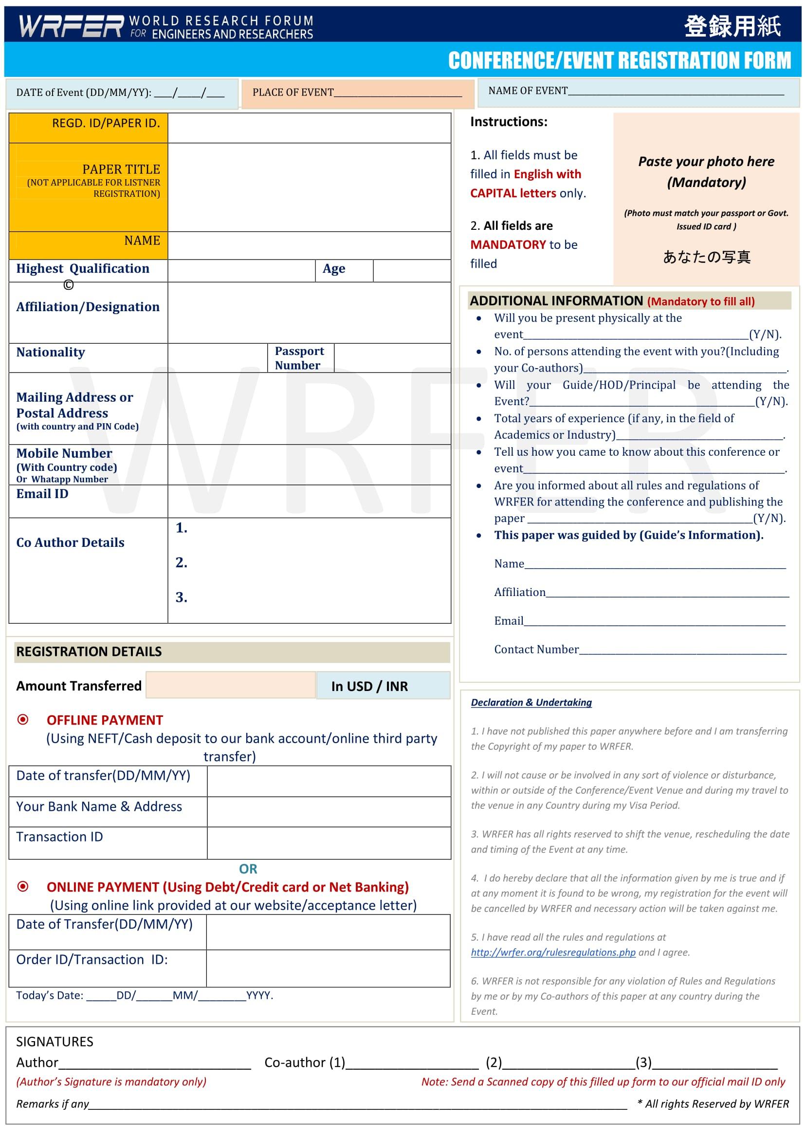 conference event registration form 11