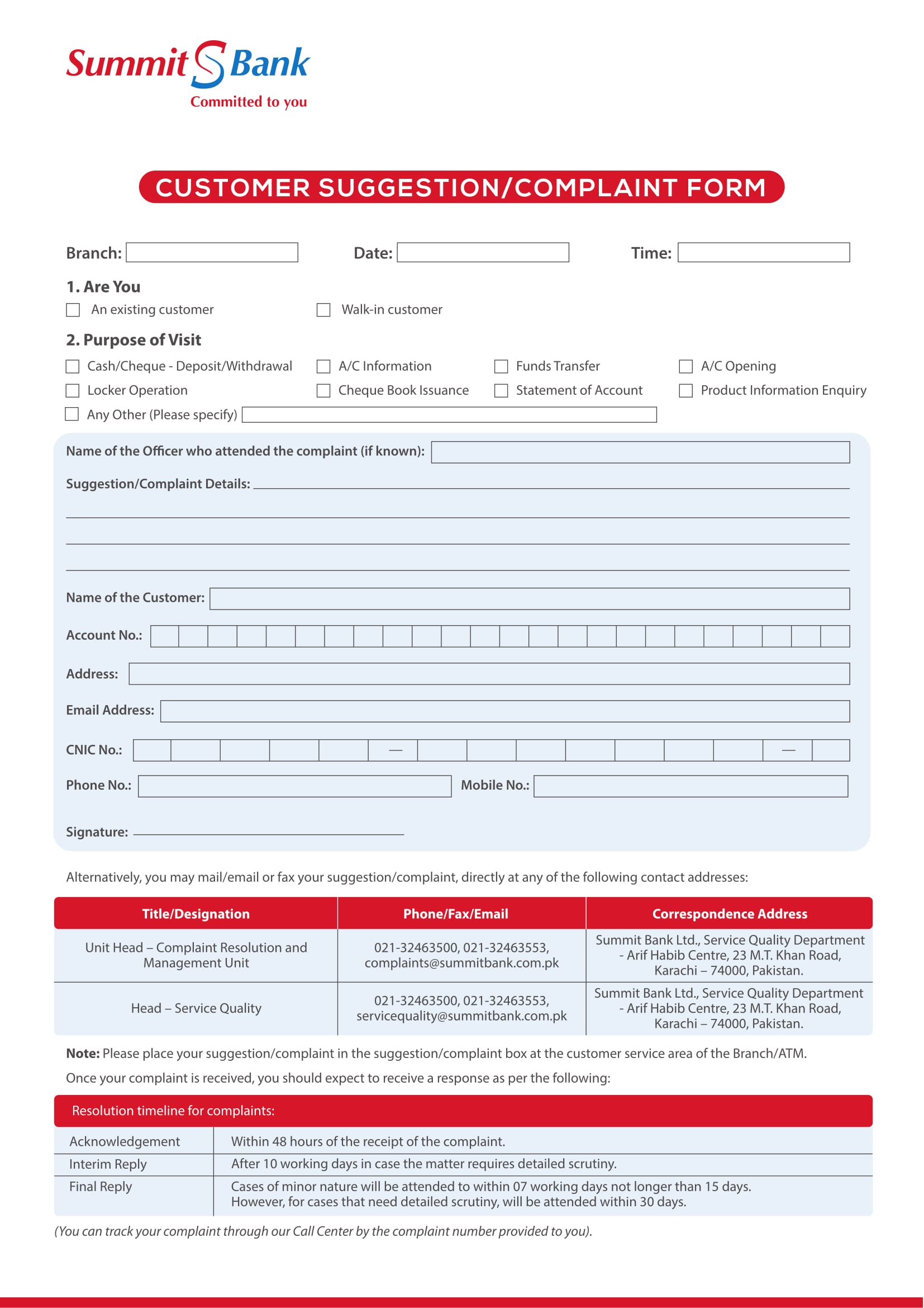 customer suggestion complaint form 1