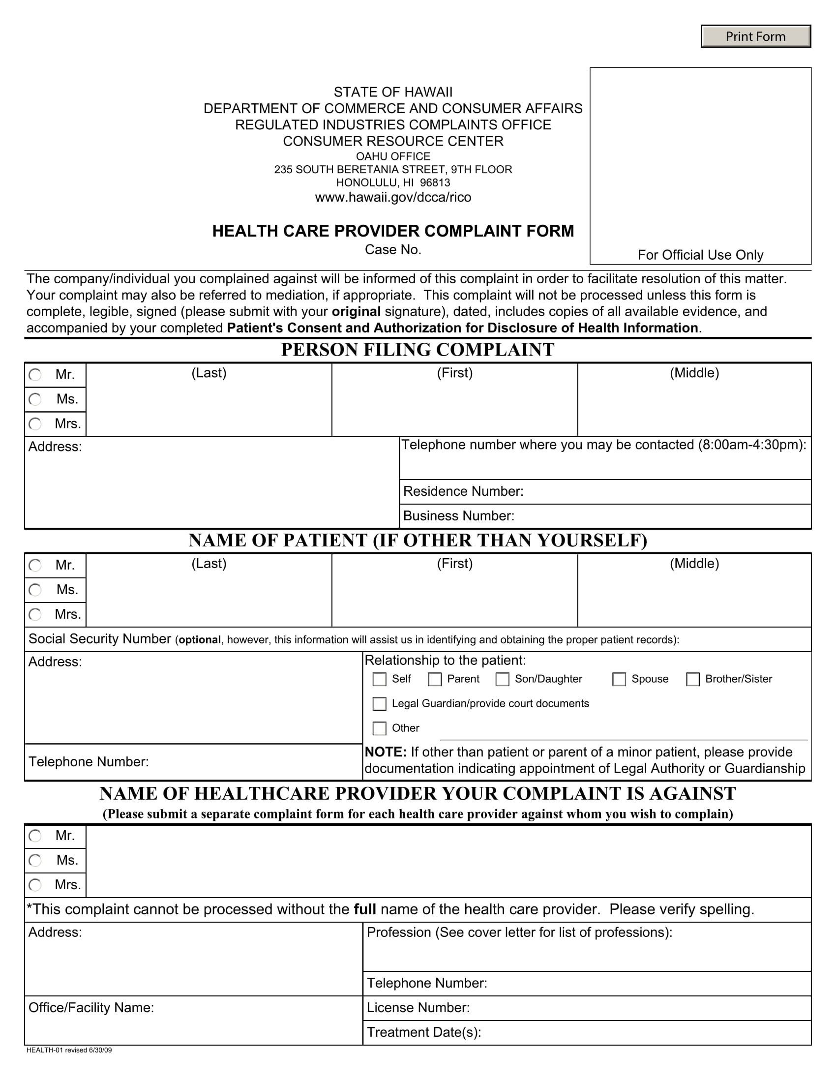 health care provider complaint form 2