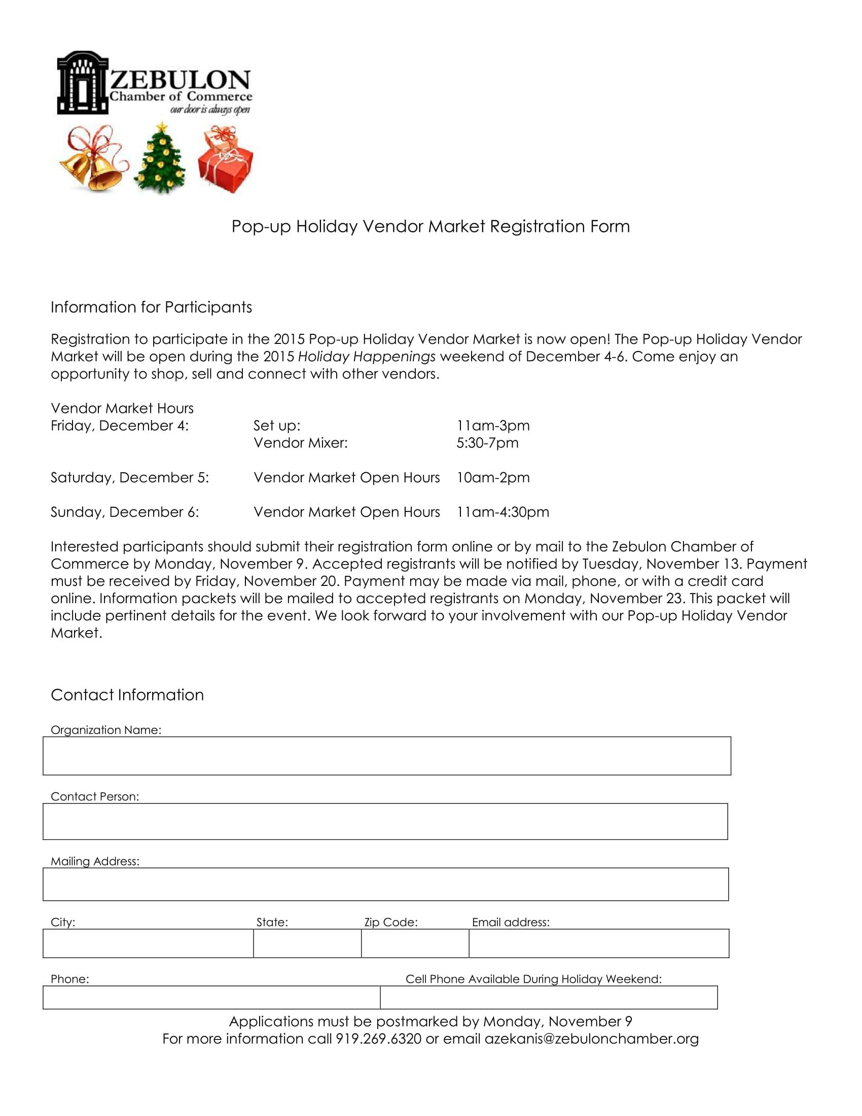 holiday event vendor registration form 1