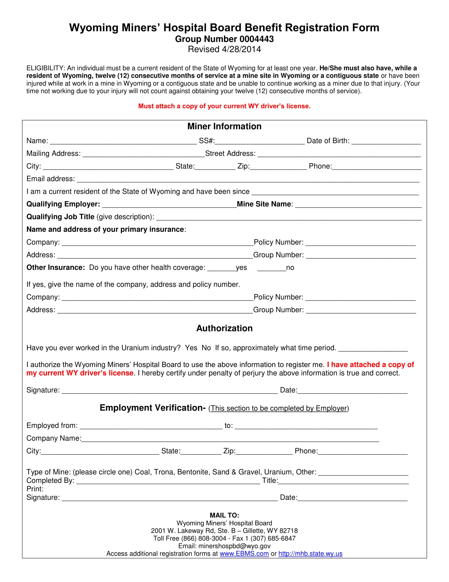 hospital board benefit registration form 1