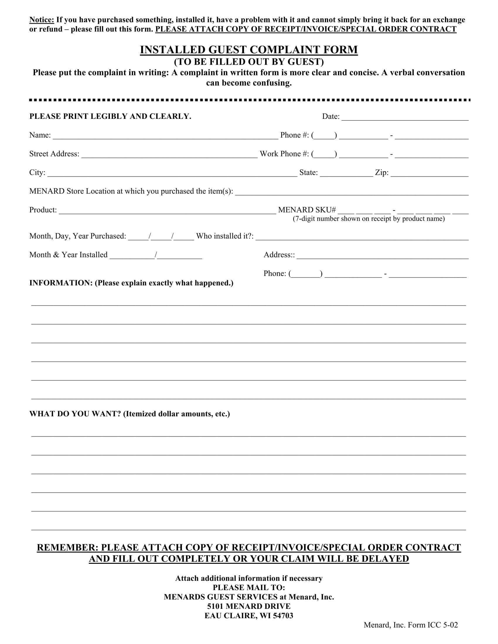 installed guest complaint form 1