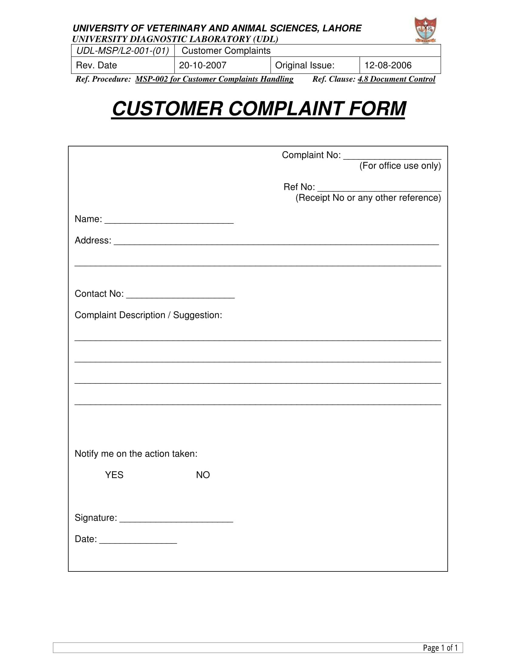 laboratory customer complaint form 1