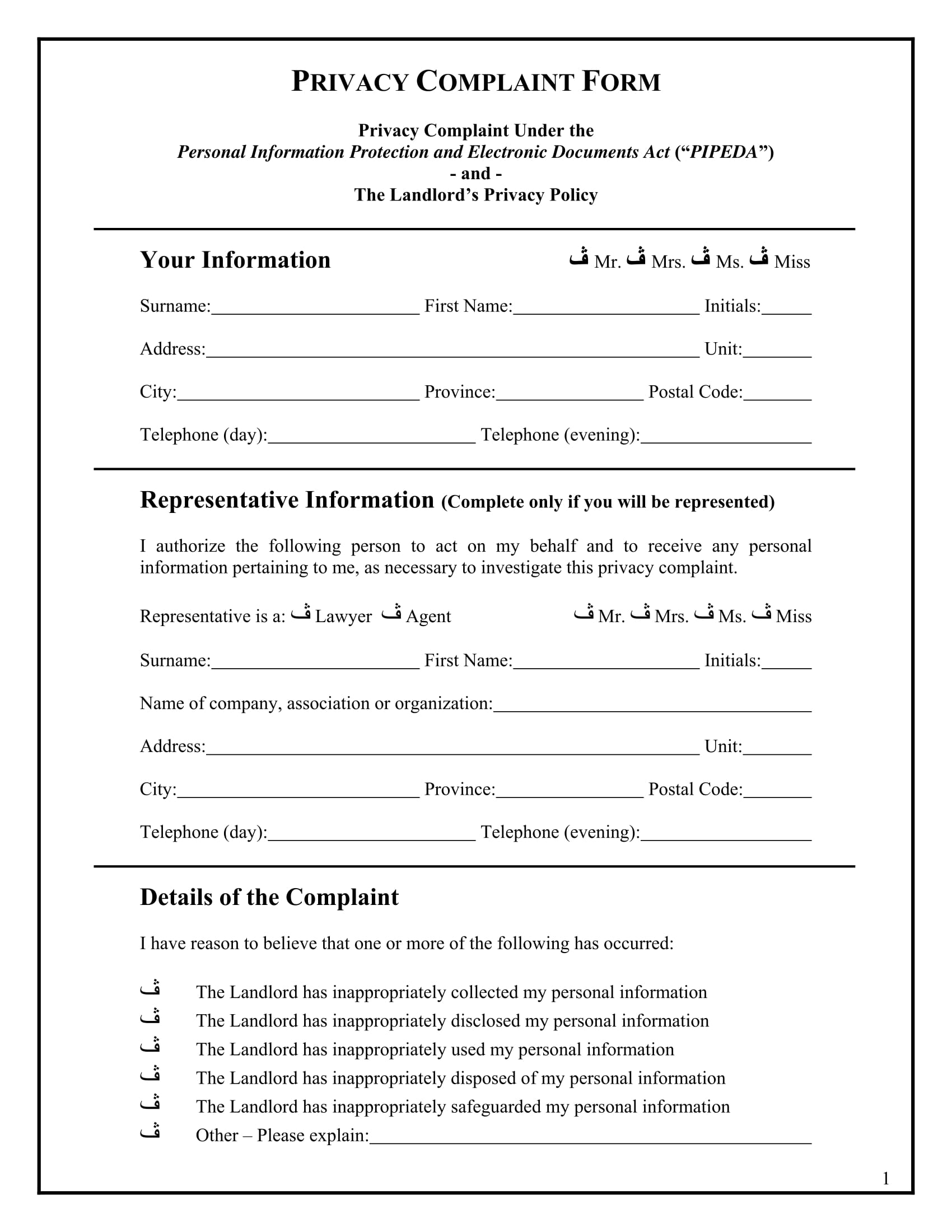 landlord privacy complaint form 1