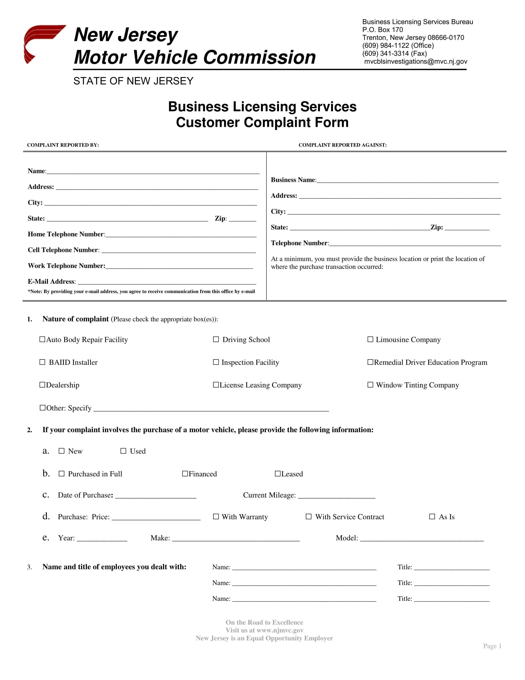 licensing service customer complaint form 1