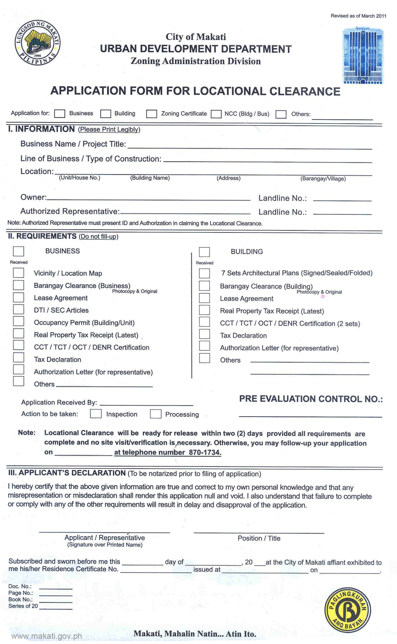 14 Application Clearance Forms Free Word Pdf Format Download