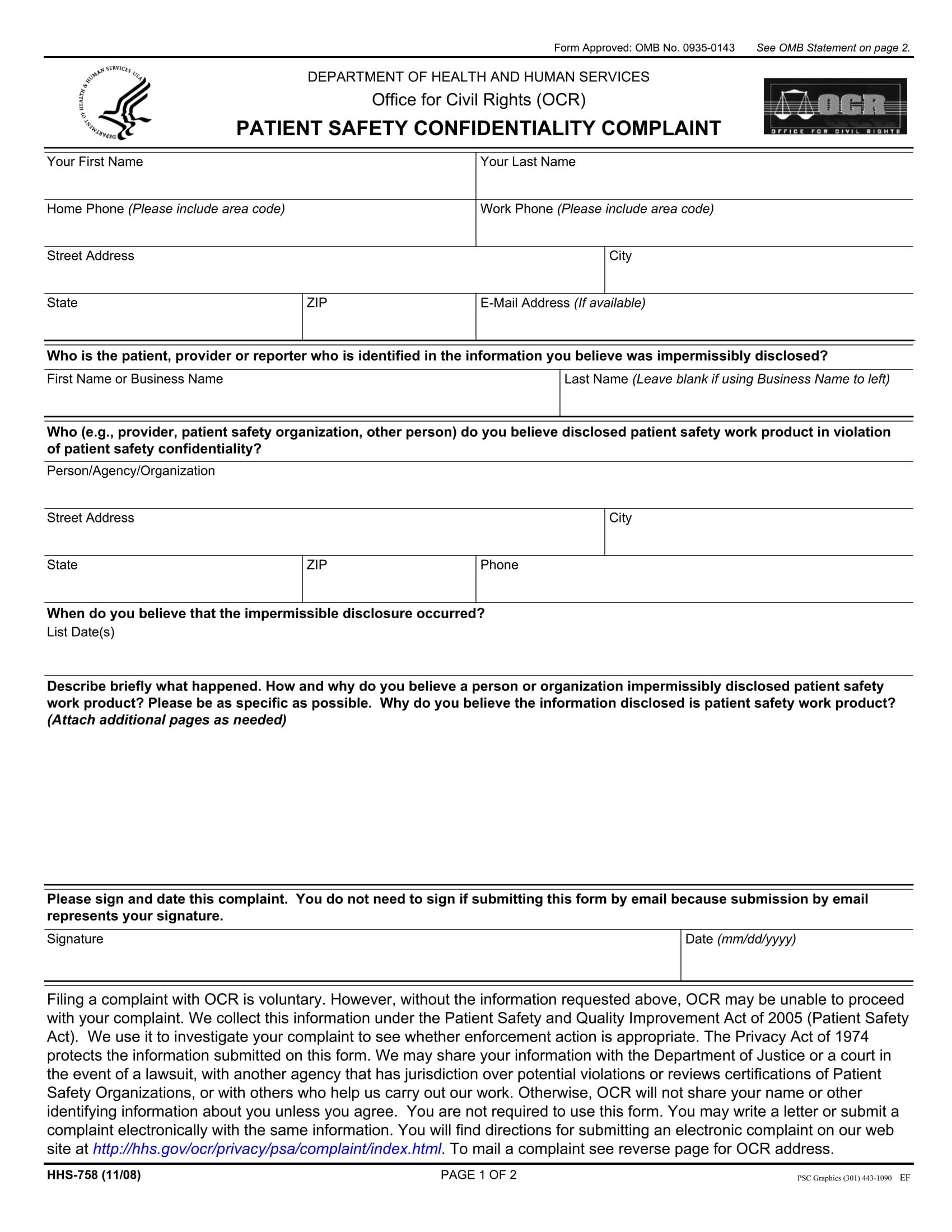 patient safety confidentiality complaint form 1