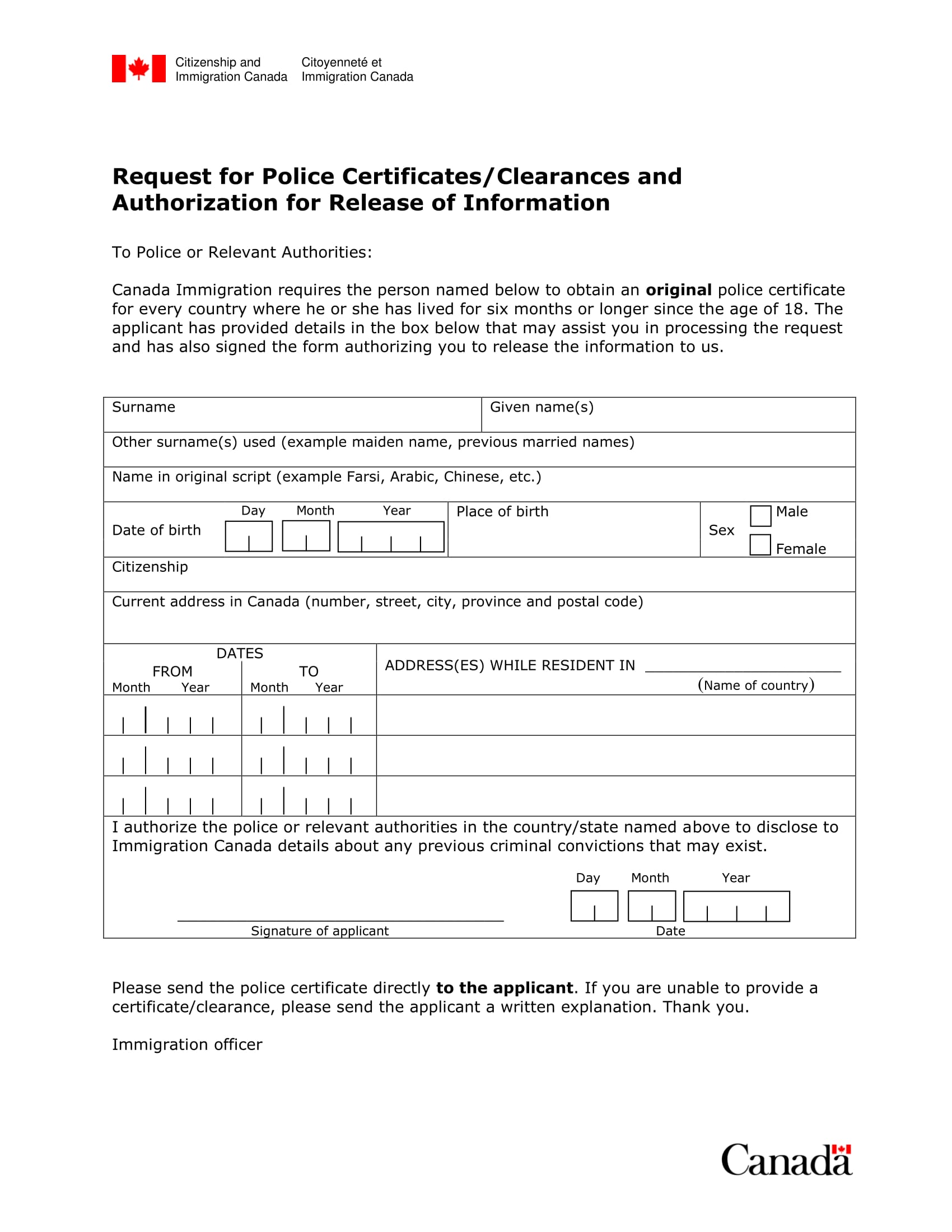 14+ Clearance Request Forms - Free Word, PDF Format Download