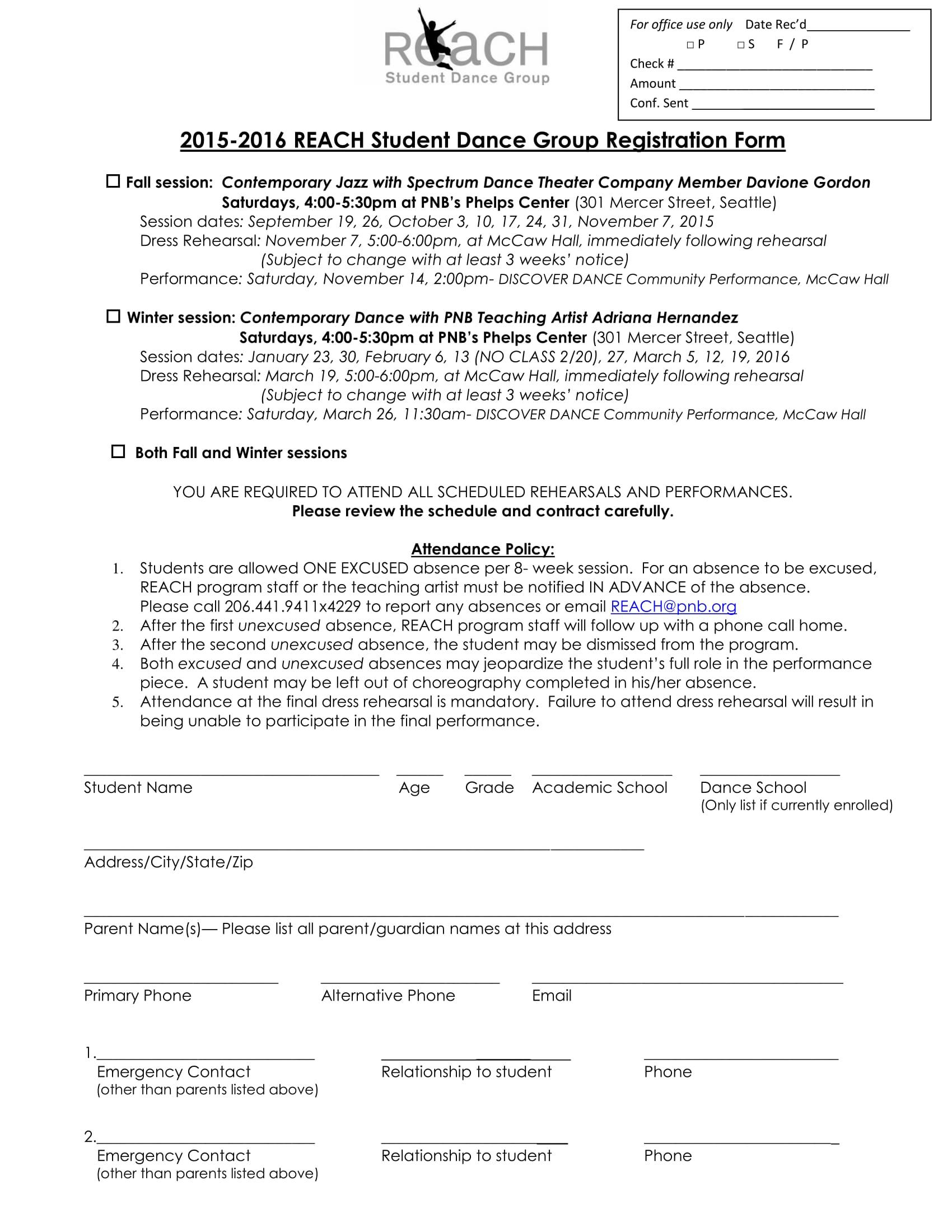 student dance registration form 1