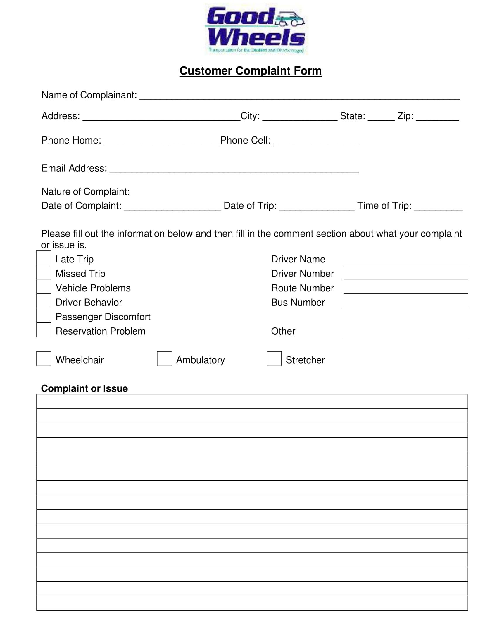 vehicle customer complaint form 1
